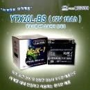 YTX20L-BS 할리 골드윙 스포스터 로드스타 CBX GL FST