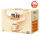 맥심 화이트 골드 커피믹스 400T  / 연아커피