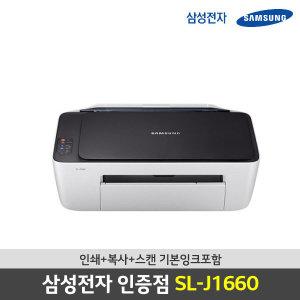 (정품) 삼성전자 인증점 SL-J1660 잉크젯복합기