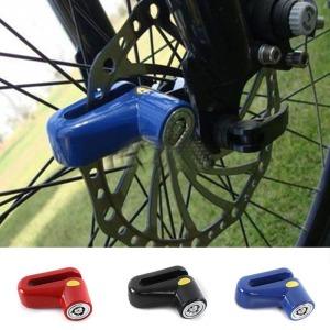 자전거열쇠/오토바이열쇠/자전거자물쇠/바이크자물쇠
