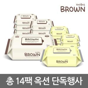 (단독특가)브라운 아기물티슈 오리지널+프리미엄휴대