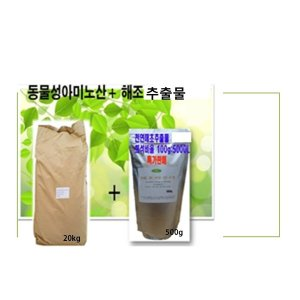동물성아미노산20KG/해조파우더500G