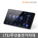 파인드라이브 T 16G 네비게이션