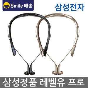 (3천포인트) 삼성 레벨유프로 블루투스이어폰/정품
