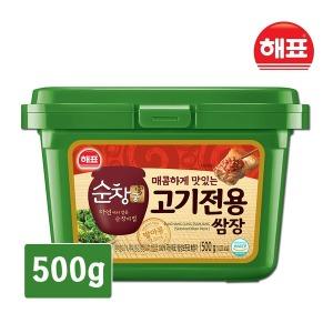 해표 순창궁 고기전용 쌈장 500g
