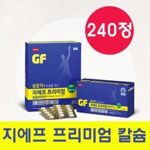 한미 지에프 프리미엄 칼슘비타민 240정