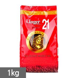 린저 21 노프림 1kg/자판기용 헤이즐넛커피