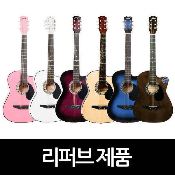 리퍼기타 페인팅과 잔상처 포크/클래식기타/연주 잘됨