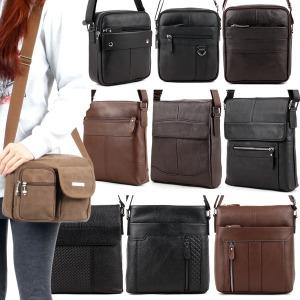 남여공용 크로스백/가방/남성/남자/여성/학생가방