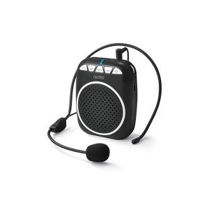 휴대용스피커 엑토 MIC-09 강의가이드어학 기가폰