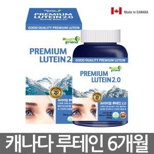 캐나다직수입 프리미엄 루테인 2.0 6개월분 눈영양제