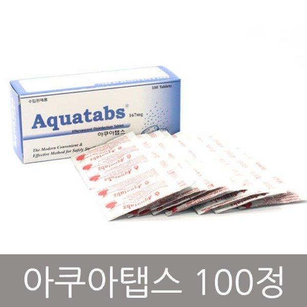 아쿠아탭스 167mg/정수기 소독제/100정