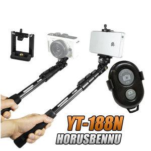 호루스벤누 YT-188N 모노포드 셀카봉+ 블루투스리모컨