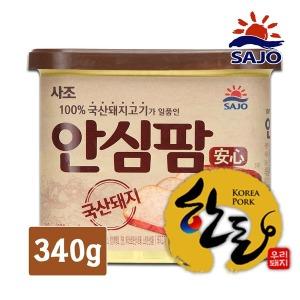 한돈 안심팜340g 프레스햄 통조림 런천미트 스팸 리챔