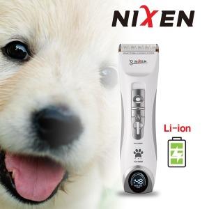 닉센 저자극 저소음 애견 고양이 이발기 NX3000