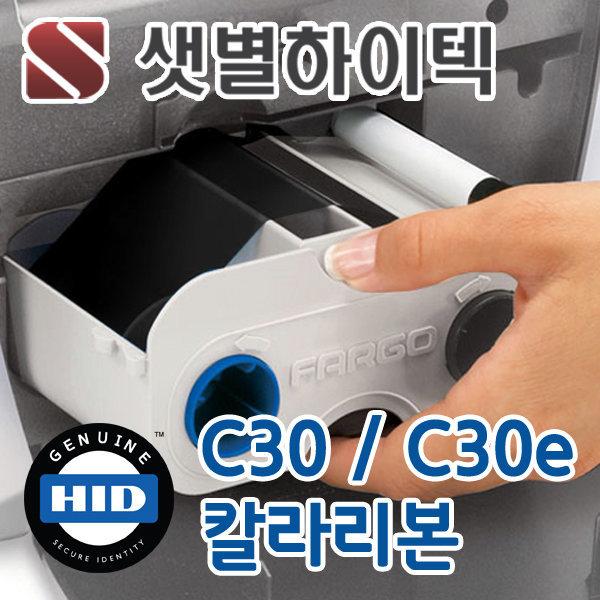 Persona C30 DTC300 카드프린터 칼라리본 YMCKO