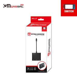 닌텐도 스위치 NS HDMI 컨버터