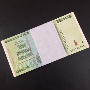 100억달러 비트코인 주화 화폐 북극 백만 짐바브웨