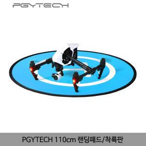 PGYTECH 110cm 드론 랜딩패드 Drone Landing Pad