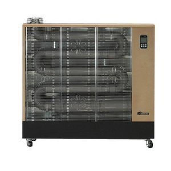삼원하이테크 SHO-210 돈풍기/석유/원적외선방출 DK