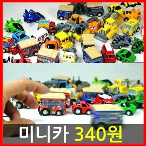 340원 미니카 미니자동차 달란트 어린이장난감선물