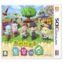튀어나와요 동물의숲 (3DS) 한글판 중고