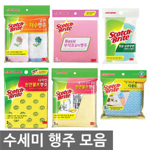 주방용품 모음/수세미/항균수세미/고무장갑