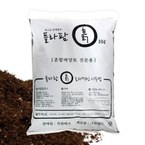 플라팜 원예 흙 10L 혼합배양토
