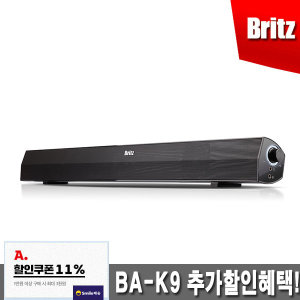BA-K9 2채널 컴퓨터 PC 게이밍 사운드바 스피커