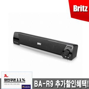 BA-R9 컴퓨터 PC방 27인치 사운드바 스피커 단독특가