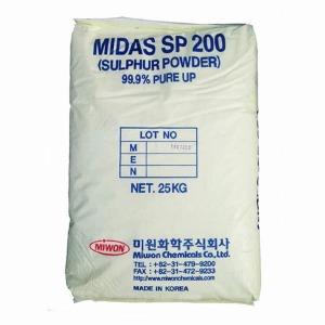 흥농사 비료 퇴비 영양제 미원유황분말(25kg)