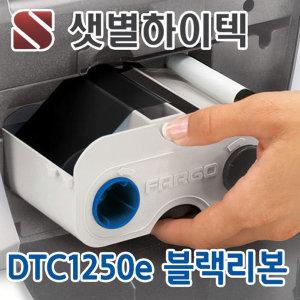 DTC1250e 카드발급기 블랙리본 파고 정품 카드제작