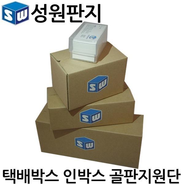 [성원판지] 택배박스 원룸이사박스 박스 소량 수량 선택가능