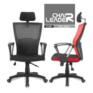CL-1770 컴퓨터의자 책상의자 사무실의자 등받이각도조절 메쉬 / 라텍스쿠션 선택
