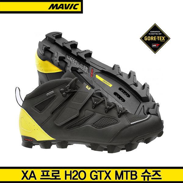 Mavic 마빅  XA 프로 H2O GTX MTB 슈즈/XA Pro H2O GTX MTB Shoes/고어텍스 MTB 클릿 슈즈/4계절용 엠...