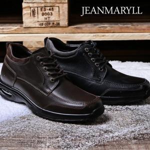장마릴 신발 정장구두 컴포트화 방한화 효도화 남성 남자 JM011