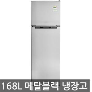 ORD-168BMB 냉동 냉장 영업용 168L 냉장고