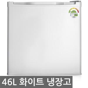ORD-046A0W 소형냉장고 원룸 모텔 영업용 mini 냉장고