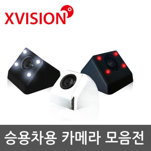 후방카메라 / 전방카메라/승용차카메라 모음전/행사중