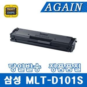 재생토너 MLT-D101S MLT-101S ML-2160/2165 SCX-3400