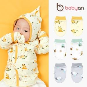 베이비앙 무형광 아기 신생아 손싸개 발싸개 출산선물