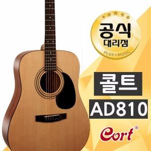 콜트 AD810 AF510 입문용 통기타