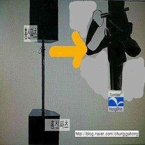 SPEAKER스탠드STAND스피커연결봉DE023B지지대