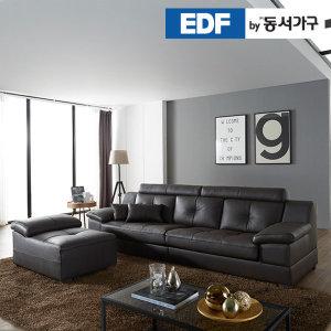 엘그래이 천연가죽 라텍스탑 3.5인용 소파+카우치 스툴 DFF367DE
