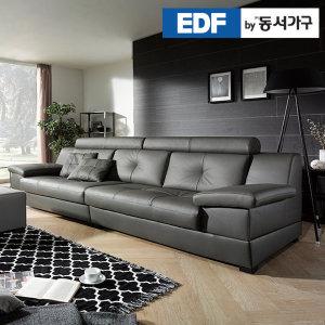 엘그래이 천연가죽 라텍스탑 3.5인용 소파 DFF367DC