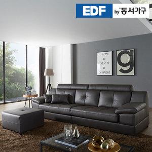 엘그래이 천연가죽 라텍스탑 3.5인용 소파 + 스툴 DFF367DD