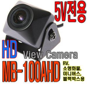 코지AHD MB-100 초소형 방수카메라