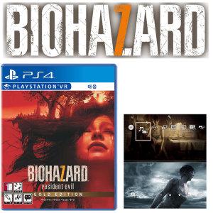 PS4 바이오하자드7 골드에디션 한글판 / PSVR 대응