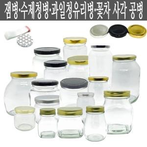 국산 잼병 과일청 유리병 유자병 수제청병 박스 도매