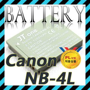 캐논ixus75 70 65 60 55 50 40 i7zoom TX1등호환배터리